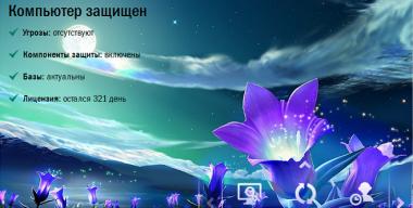Flower Skin