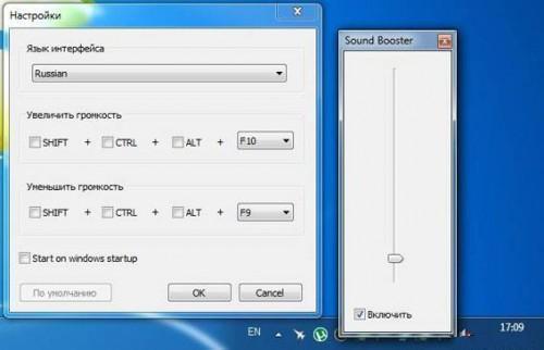 Letasoft Sound Booster 1.1.88 [EngRus]