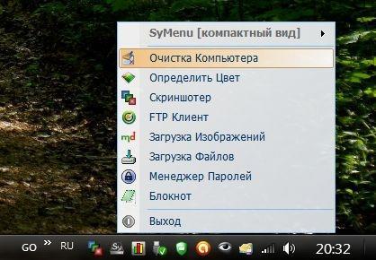 Tools SM 1.1 Rus