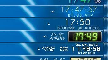 Atomic Alarm Clock 6.11
