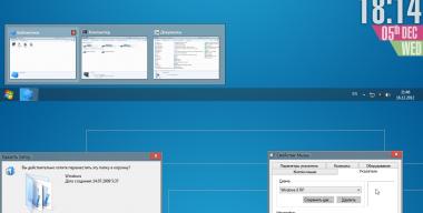 Windows 8 RP+RTM