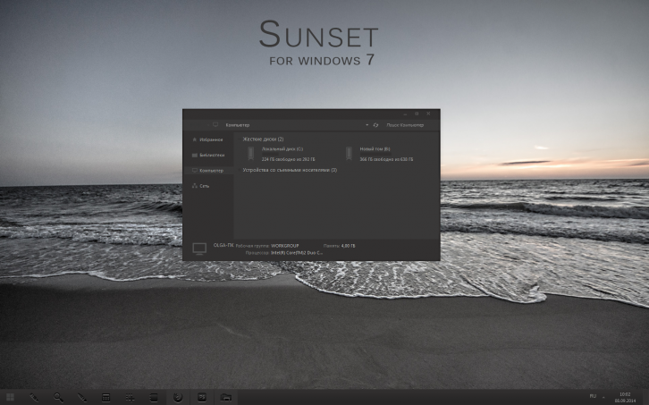 Sunset for windows 7
