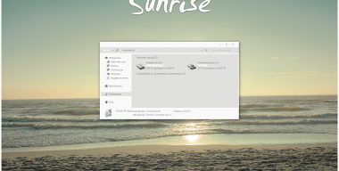 Sunrise for windows 7