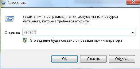 Убрать стрелки на ярлыках в Windows 7 без стороннего ПО