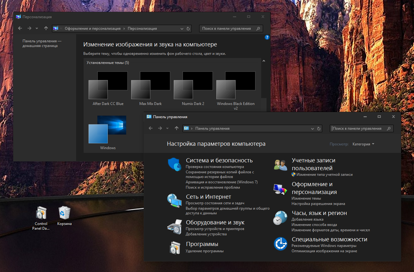 stardock iconpackager 5 инструкция