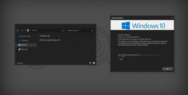 Инструкция для Windows 10 1511