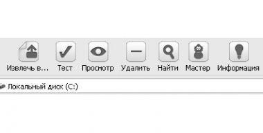 Albook WinRAR V1.2
