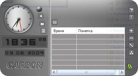 MaxLim Alarm Clock 2.4.6 Rus