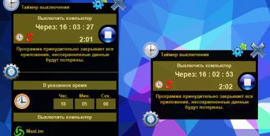 Таймер выключения 4.1 Rus