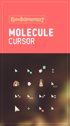 Molecule - Курсоры для Windows