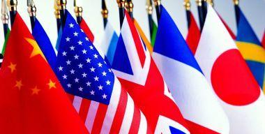 Значки языка (флаги)