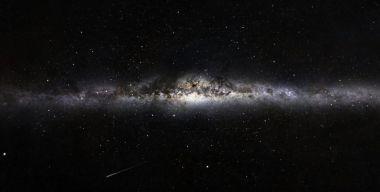 Далекая галактика