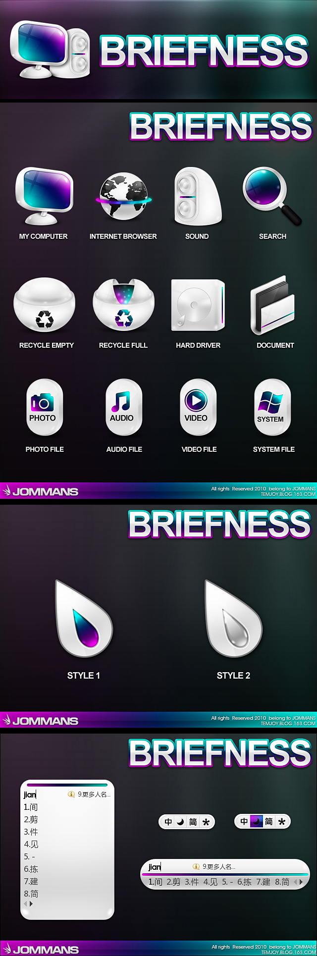 Briefness icons - Иконки для Windows